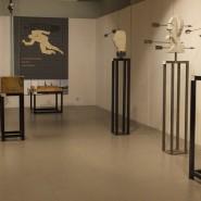 Музей международного мемориала фотографии