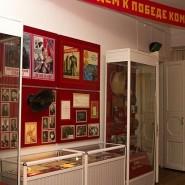 Музей «Садовое кольцо» фотографии