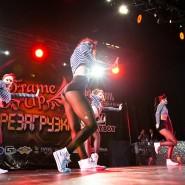 Танцевальное шоу «Frame Up» фотографии