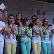 Фестиваль«ВАО-Фест» 2017 фотографии