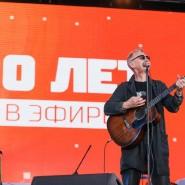 День города Москвы вместе с РЕН ТВ 2018 фотографии
