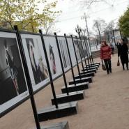 Фотовыставки в парках Москвы 2016 фотографии