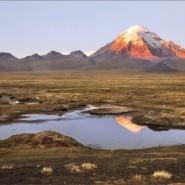 Выставка «Таинственный Край Земли» фотографии