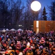 Открытие зимнего сезона в Лианозовском парке 2015 фотографии