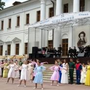 Пушкинский праздник поэзии 2017 фотографии