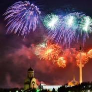 Онлайн-трансляция салюта 9 мая на Поклонной горе 2020 фотографии