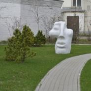 Выставка «Театр скульптур Александра Бурганова» фотографии