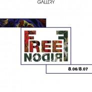 Выставка-продажа «FREEFRIDON» фотографии