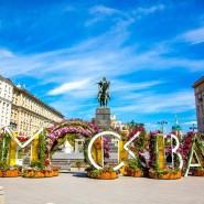 Фестиваль «Московская весна» 2017 фотографии