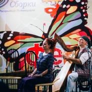 Фестиваль Настоящего: территория мечты фотографии