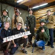 Музей Оружия фотографии