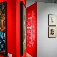 Выставка «Живопись словами / Между текстом и образом» фотографии