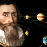 Выставка «Иоганн Кеплер» фотографии