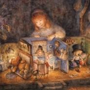 Выставка «Каждый вечер перед сном» фотографии