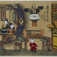 Выставка «Китайская новогодняя картина» фотографии