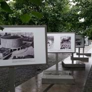 Выставка «От Императора до смартфона» фотографии