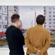 Выставка «Внутреннее путешествие» фотографии