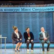 Шоу «Уральские Пельмени. День сырка» 2018 фотографии