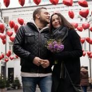 День всех влюбленных в библиотеках и культурных центрах Москвы 2019 фотографии