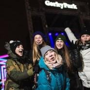 «Ночь на катке» в Парке Горького 2018 фотографии