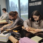 Мастер-классы в Технограде онлайн фотографии