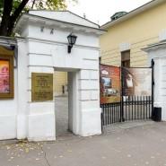 Государственный музей Л.Н. Толстого фотографии