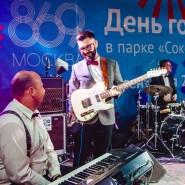 День города в парках Москвы 2017 фотографии