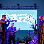 Фестиваль «Skolkovo Jazz Science» 2017 фотографии