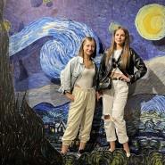 Выставка «Ван Гог – тайны гения или безумца» фотографии