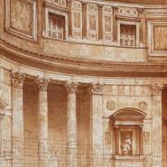 Выставка «Римское время. Графика Максима Атаянца» фотографии