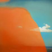 Выставка «Точка пейзажа»  фотографии