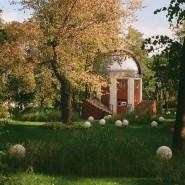 Народная Обсерватория в Парке Горького фотографии