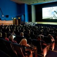Фестиваль кино о науке и технологиях «360°» 2015 фотографии
