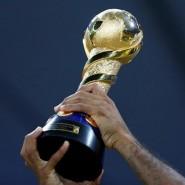 Кубок Конфедераций FIFA 2017 в Москве фотографии
