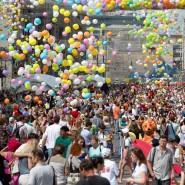 День города Москвы 2017 фотографии