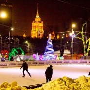 Открытие зимнего сезона в парках Москвы 2015 фотографии