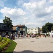 Парк имени Прямикова фотографии
