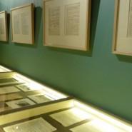 Выставочные залыГосударственного музея А.С. Пушкина на Арбате фотографии