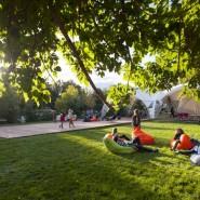 Парк «Красная Пресня» фотографии