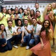 Благотворительный танцевальный марафон «Лучшие друзья» 2018 фотографии