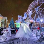 Фестиваль «Ледовая Москва. В кругу семьи» 2019/2020 фотографии