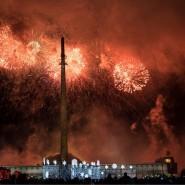 Новый год в Парке Победы 2018 фотографии