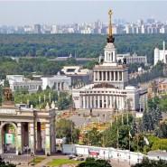 День Абхазии на ВДНХ фотографии