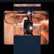 Выставка «Фонокинетоскоп» фотографии
