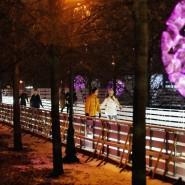 Каток в Парке Горького«Навигатор 2020-2021» фотографии