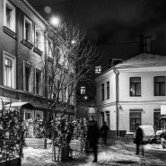 Центр Гиляровского фотографии