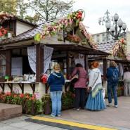 Фестиваль «Московское варенье. Дары природы» 2016 фотографии