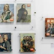 Выставка «Несменяемая власть. Женщина на журнальной обложке» фотографии