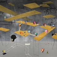 Выставка «Эдгар Планс. Свобода мечтать и жить» фотографии