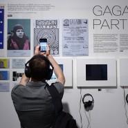 Выставка «Павильон «Космос»: между небом и землей» фотографии